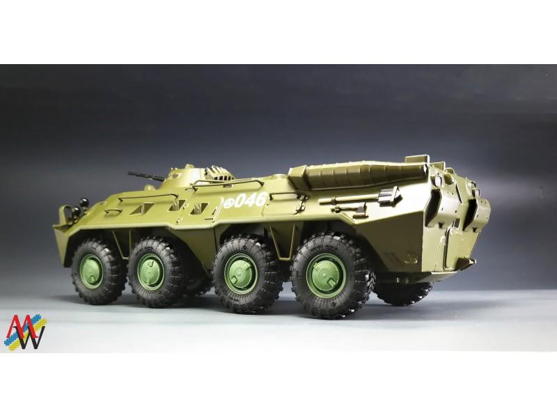 Rim BTR-70